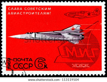 USSR - CIRCA 1969: A Stamp Printed in USSR Shows the Airplane MIG, circa 1969 - stock photo