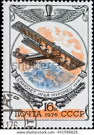 USSR - CIRCA 1976 A Stamp printed in USSR shows the Aviation Emblem and aircraft with the inscription Ilya Mouromets, 1914 , from the series History of the Soviet aircraft industry , circa 1976 - stock photo