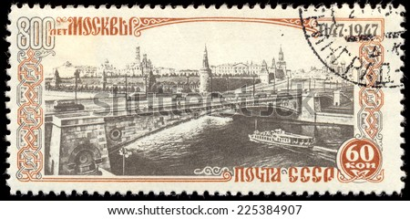 USSR - CIRCA 1947: A stamp printed in USSR shows the Bridge and kremlin in Moscow, series, circa 1947