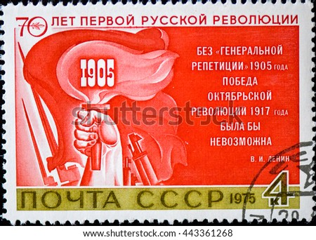 USSR - CIRCA 1975: A Stamp printed in USSR shows the Hand Holding Torch and Lenin Quotation, devoted to First Russian Revolution (1905), 70th anniv., circa 1975 - stock photo