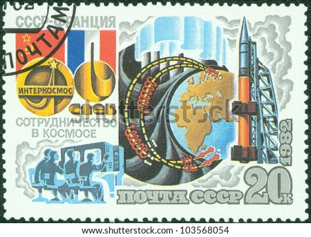 USSR - CIRCA 1982: A stamp printed in USSR shows the Intercosmos Cooperative Space Program (USSR-France), series, circa 1982 - stock photo