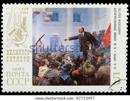 "USSR - CIRCA 1987: A stamp printed in USSR shows the ""Lenin proclaims Soviet power"", by V.A. Serov, devoted to 70th Anniv. of the October Revolution, series, circa 1987"