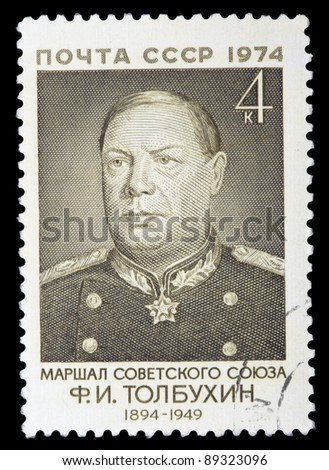 USSR - CIRCA 1974: A stamp printed in USSR shows the Marshal F. I. Tolbukhin (1894-1949), circa 1974