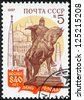 USSR - CIRCA 1987: A Stamp printed in USSR shows the Monument to founder Yuri Dolgoruki and devoted to Moscow 840th anniv., circa 1987 - stock photo