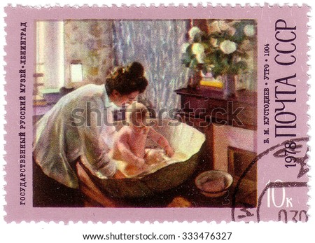 "USSR - CIRCA 1978: A stamp printed in USSR shows the ""Morning"" , from the series ""B.M. Kustodiev (1878-1927) Paintings"", circa 1978"