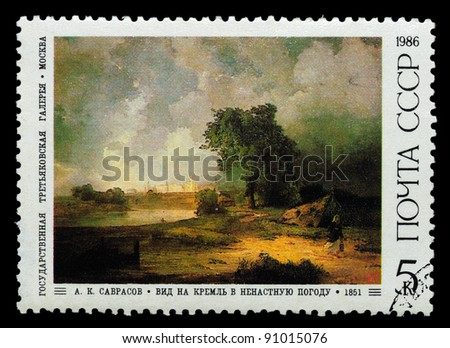"""USSR - CIRCA 1986: A Stamp printed in USSR shows the painting """"Kind on Kremlin in inclement weather"""", from the series """"Paintings by A.K. Savrasov"""", circa 1986 - stock photo"""