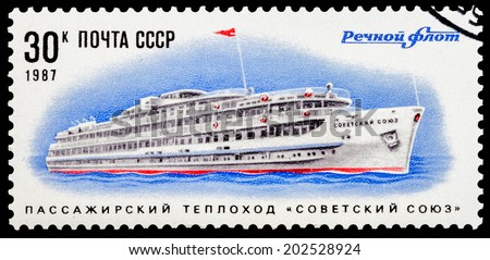 """USSR - CIRCA 1987: A stamp printed in USSR shows the passenger ship """"Soviet Union"""", circa 1987    - stock photo"""