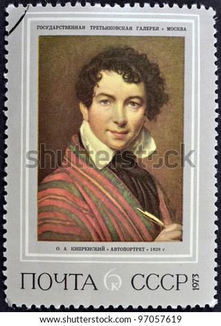 "USSR - CIRCA 1973: A stamp printed in USSR shows The State Tretyakov Gallery, Moscow, the artist Kiprenski-""Self-portrait "" 1828, circa 1973"