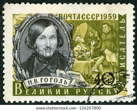 USSR - CIRCA 1959: A stamp printed in USSR shows the 150th anniversary of birth of Nikolai Vasilievich Gogol (1809-1852), writer, circa 1959 - stock photo