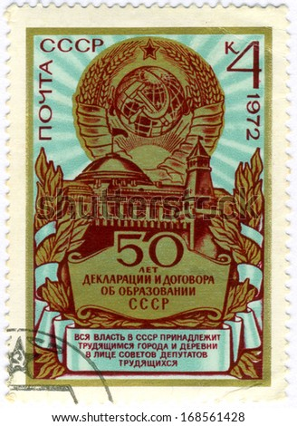 USSR - CIRCA 1972: A stamp printed in USSR shows the  50 years to  education  USSR, circa 1972 - stock photo