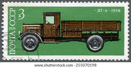 USSR - CIRCA 1975: A stamp printed in USSR shows 5-ton truck, YAG-6, 1936, Development of Russian automotive industry, circa 1975 - stock photo