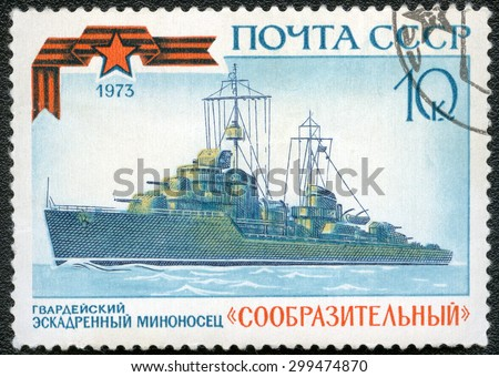 USSR - CIRCA 1973: A stamp printed in USSR shows Torpedo boat destroyer Soobrazitelny Smart, series Soviet Warships, circa 1973 - stock photo