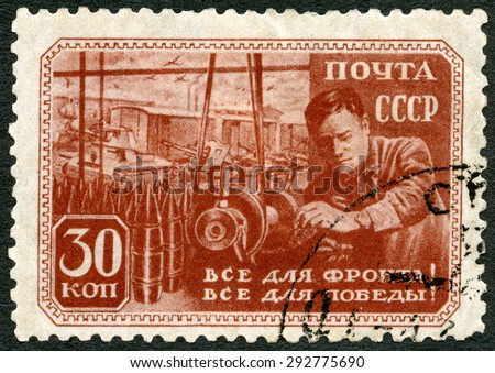 USSR - CIRCA 1941: A stamp printed in USSR shows War Worker, Artillery Day, circa 1941 - stock photo