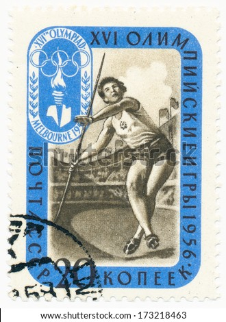 USSR - CIRCA 1956: A stamp printed in USSR shows woman throwing a spear, series Olympics in Melbourne, circa 1956