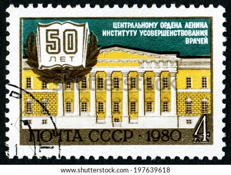 USSR - CIRCA 1980: A stamp printed in USSR shows 50 years, the Institute of Postgraduate Medical, circa 1980 - stock photo