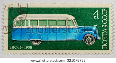 USSR - CIRCA 1975: A stamp printed in USSR shows ZIS-16 autobus, 1938, Development of Russian automotive industry, circa 1975 - stock photo