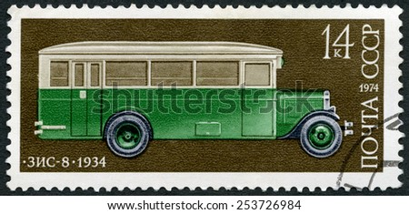 USSR - CIRCA 1974: A stamp printed in USSR shows Zis 8 bus, 1934, Development of Russian automotive industry, circa 1974 - stock photo