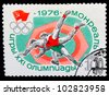 USSR - CIRCA 1976: A stamp printed in USSR, Summer Olympics in Montreal, wrestling, two wrestlers fighting in the ring, circa 1976 - stock photo