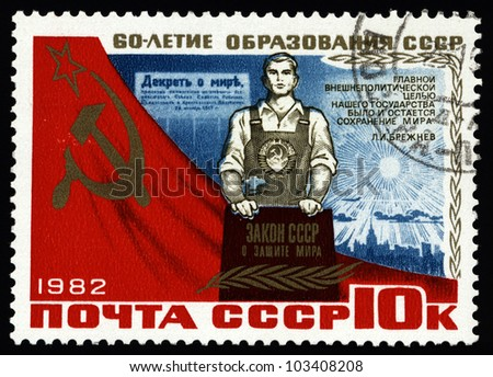 USSR - CIRCA 1982: A stamp printed in USSR, 60th anniversary of USSR, Decree on Peace, hammer and sickle, circa 1982. - stock photo