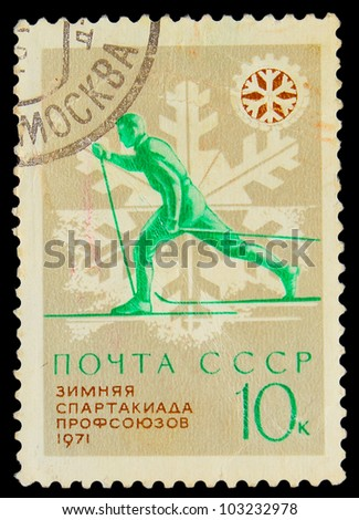 USSR - CIRCA 1971: A stamp printed in USSR, Winter Olympics 1971 Trade Unions, skiing, Athlete runs to ski, circa 1971 - stock photo