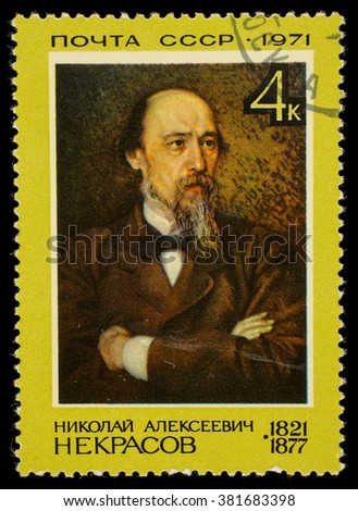USSR - CIRCA1971: A stemp printed in the USSR show portrait of Russian poet Nekrasov (1821-1877), 1971