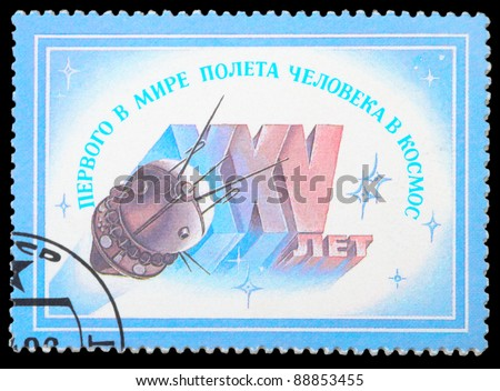USSR - CIRCA 1986: An airmail stamp printed in USSR shows a space ship and spacemans, series, circa 1986. - stock photo