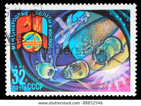 USSR - CIRCA 1981: An airmail stamp printed in USSR shows a space ship, series, circa 1981. - stock photo