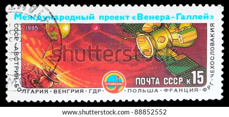 USSR - CIRCA 1985: An airmail stamp printed in USSR shows a space ship, series, circa 1985. - stock photo