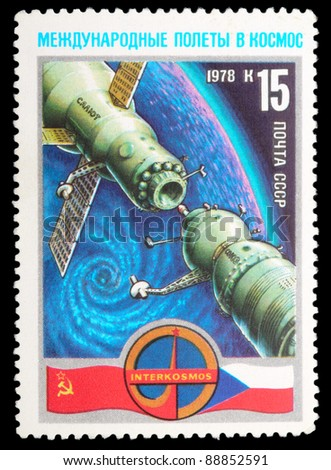 USSR - CIRCA 1978: An airmail stamp printed in USSR shows a space ship, series, circa 1978. - stock photo
