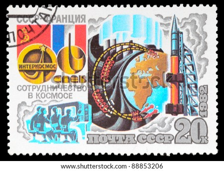 USSR - CIRCA 1982: An airmail stamp printed in USSR shows a spacemans, series, circa 1982. - stock photo