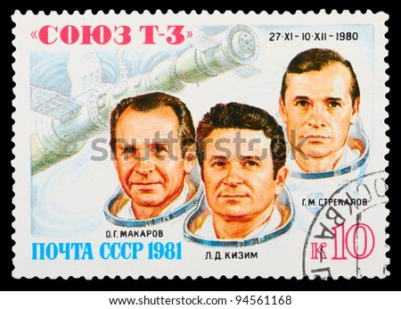 USSR - CIRCA 1981: An airmail stamp printed in USSR shows spacemen, series, circa 1981. - stock photo