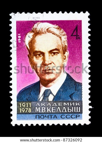 USSR - CIRCA 1981: An USSR Used Postage Stamp showing Portrait of Soviet scientist in the field of mathematics and mechanics Mstislav Keldysh, circa 1981.