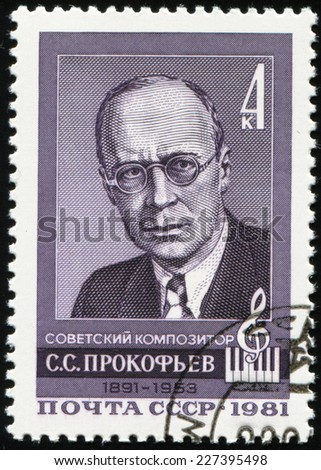 USSR - CIRCA 1981: cancelled stamp printed in the USSR, shows famous russian, soviet composer, pianist, conductor Sergey Prokofiev, circa 1981. vintage post stamp on black background.  - stock photo