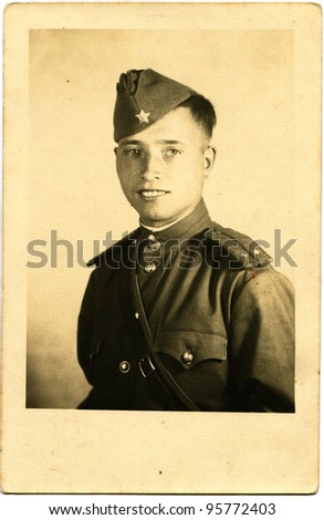 USSR - CIRCA end of 1940s: Portrait of the Soviet Army lieutenant in the form of a field , circa 1940s