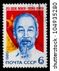 USSR -CIRCA 1980: Ho Chi Minh was a Vietnamese Communist revolutionary and statesman who was prime minister and president of the Democratic Republic of Vietnam (North Vietnam), circa 1964. - stock photo