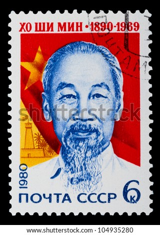 USSR -CIRCA 1980: Ho Chi Minh was a Vietnamese Communist revolutionary and statesman who was prime minister and president of the Democratic Republic of Vietnam (North Vietnam), circa 1964.