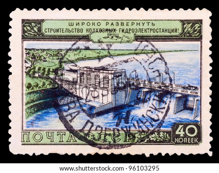 USSR -CIRCA 1954: Hydroelectric power station, circa 1954.