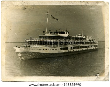 USSR - CIRCA July 7, 1961: Vintage photo shows River cruise ship Mikhail Kutuzov on the route Rostov-on-Don - Astrahan, July 7, 1961