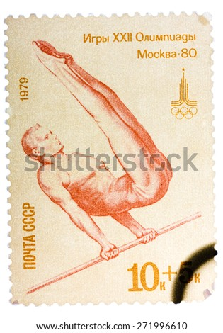 USSR - CIRCA 1979: Post stamp printed in USSR shows gymnastic, devoted Olympic games in Moscow, series, circa 1979 - stock photo
