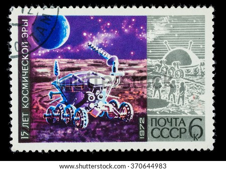 "USSR - CIRCA1971. Postage stamp from a series ""15 years of the space era"", with a picture of the machine Lunokhod-1"