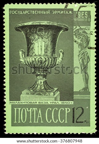 """USSR - CIRCA1966. Postage stamp of the series """"The State Hermitage Museum 1966"""". Malachite vase, 1840 - stock photo"""