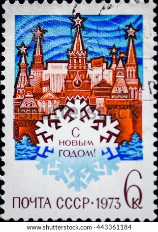 USSR - CIRCA 1973: Postage stamp printed in the USSR shows Happy New Year!, circa 1973 - stock photo