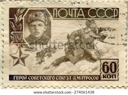 USSR - CIRCA 1945: Postage stamp printed in the USSR shows the military battle. Title: Hero of the Soviet Union M.?.Matrosov. World War II. Circa 1945 - stock photo