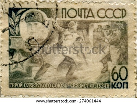 USSR - CIRCA 1945: Postage stamp printed in the USSR shows the military battle. Title: Hero of the Soviet Union Fedor Luzan. World War II. Circa 1945 - stock photo
