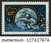 USSR - CIRCA 1975: Postage stamp printed in USSR dedicated to Alexey Arkhipovich Leonov (1934), Soviet cosmonaut, circa 1975. - stock photo