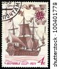 "USSR - CIRCA 1971: postage stamp printed in USSR showing an ship ""Eagle"" (1668), circa 1971. - stock photo"