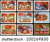 USSR - CIRCA 1980: postage stamp printed in USSR showing an 60 years of Soviet Socialist Republics, circa 1980. - stock photo