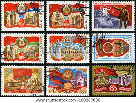 USSR - CIRCA 1980: postage stamp printed in USSR showing an 60 years of Soviet Socialist Republics, circa 1980.