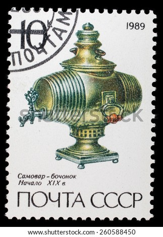 USSR - CIRCA 1989. Postage stamp Russian samovar barrel early 19th century - stock photo