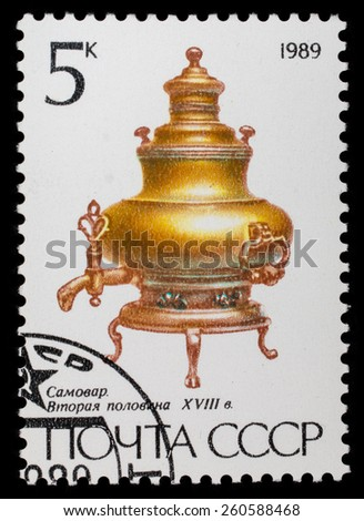 USSR - CIRCA 1989. Postage stamp Russian samovar 18th century - stock photo